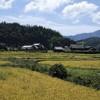 日本の原風景が広がる「あさになったのでまどをあけますよ」