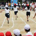 子どもの運動会事情。